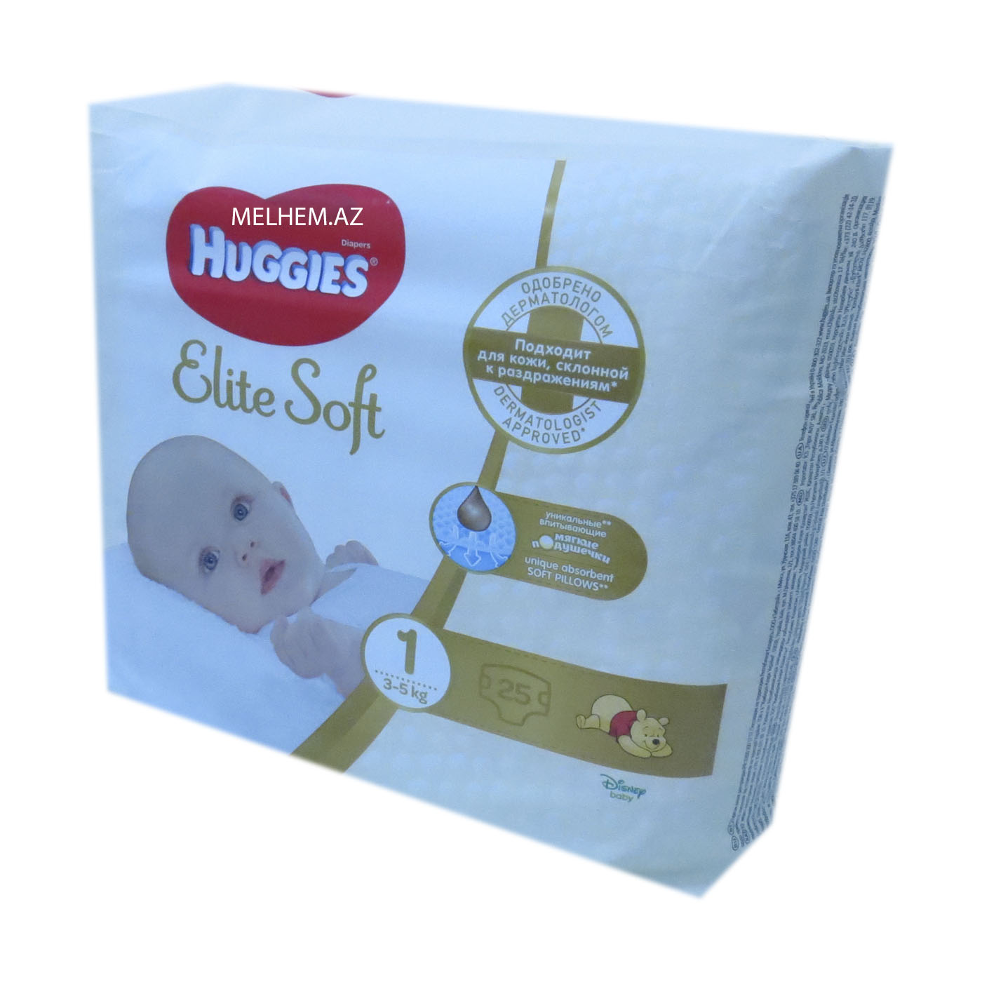HUGGIES ELITE SOFT N1