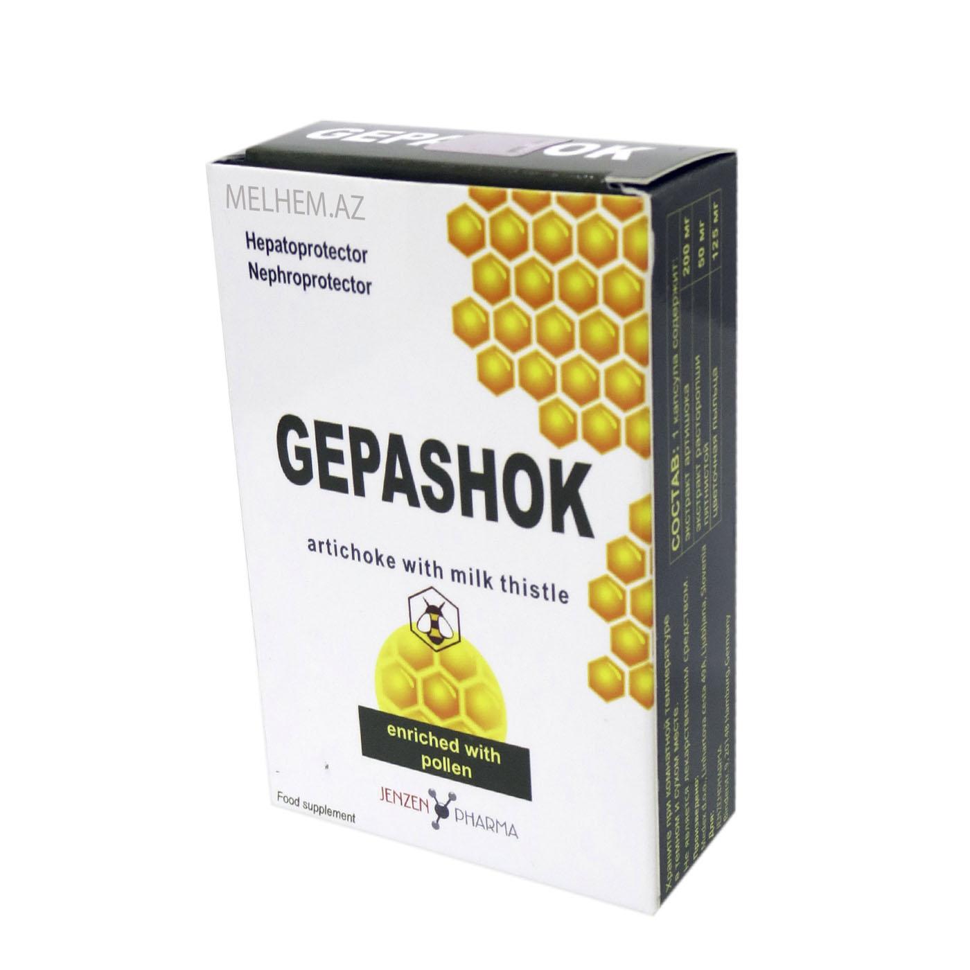 GEPASHOK N30
