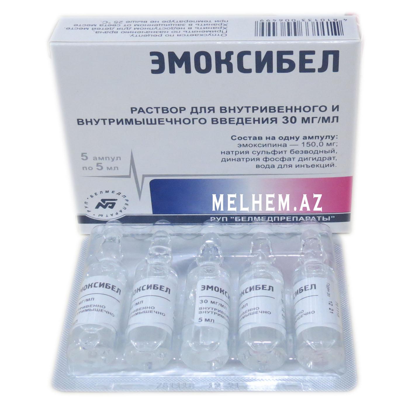EMOKSİBEL
