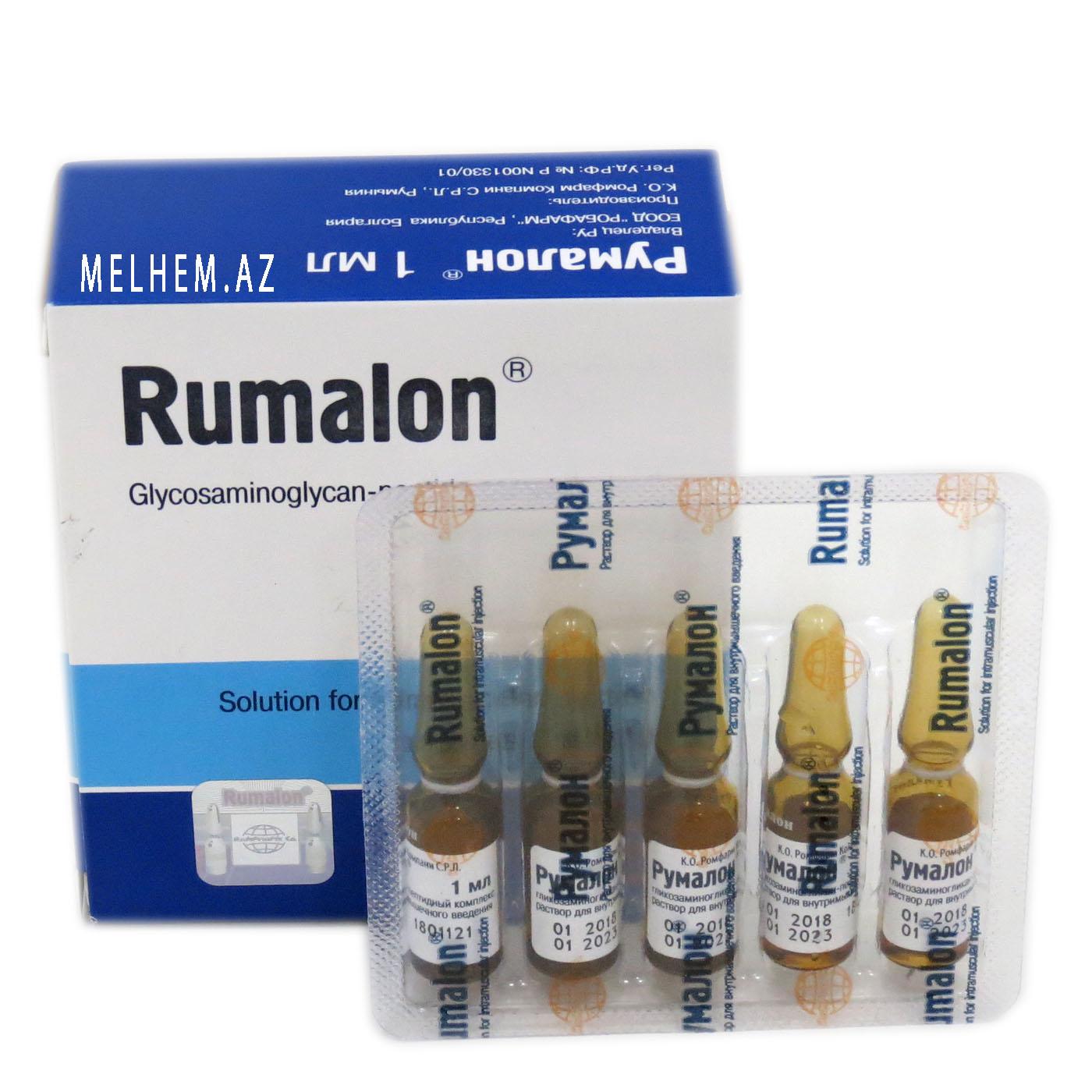 RUMALON