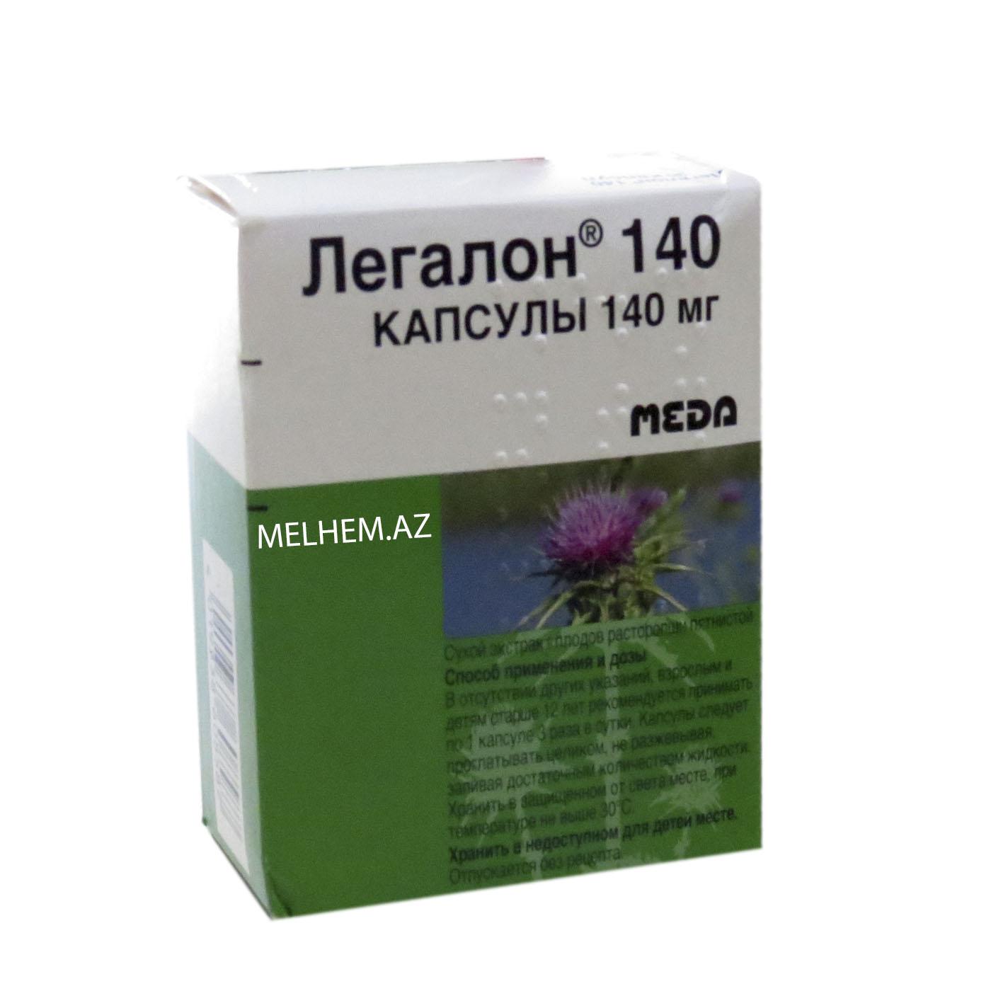 LEQALON 140 N30
