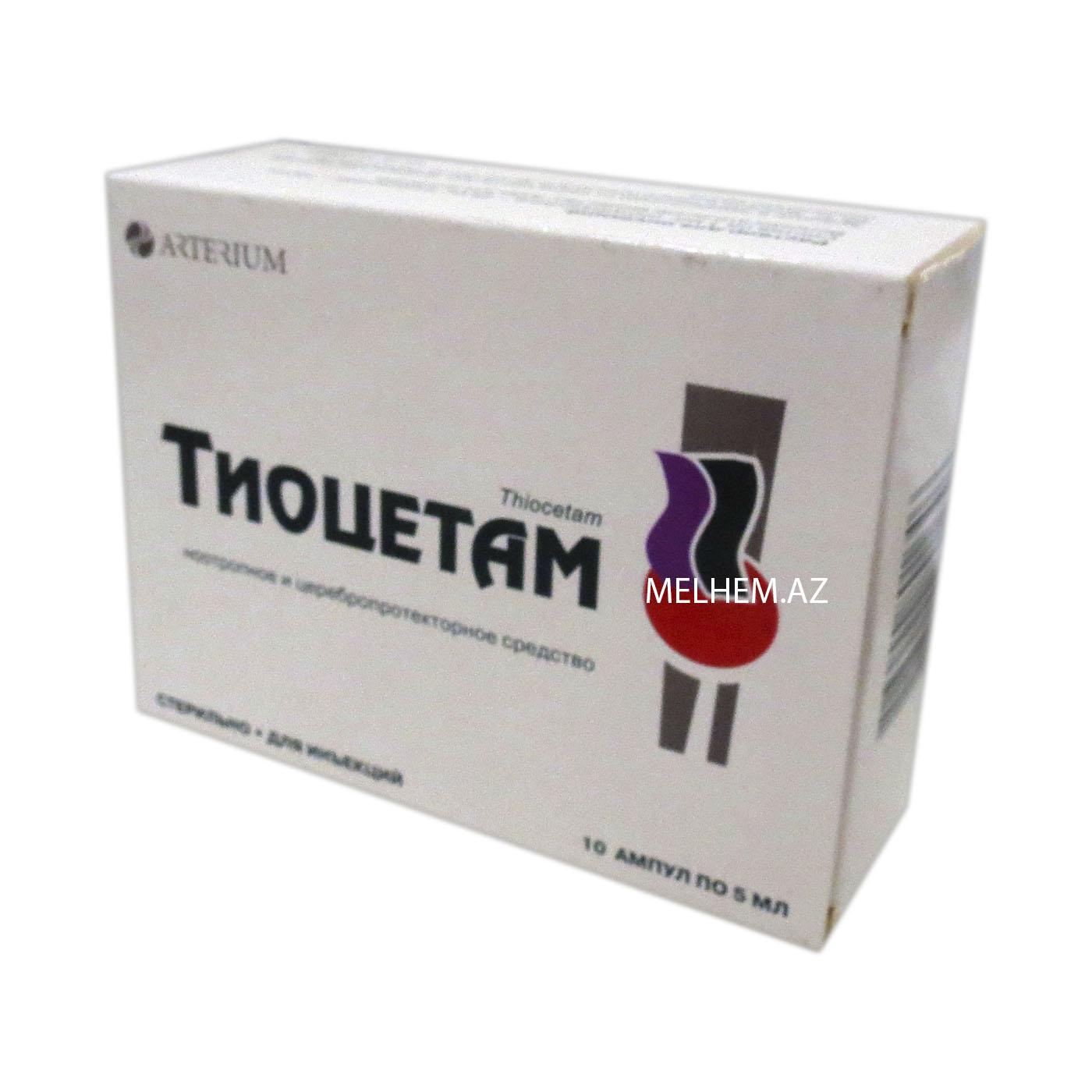 TIOSETAM 5 ML