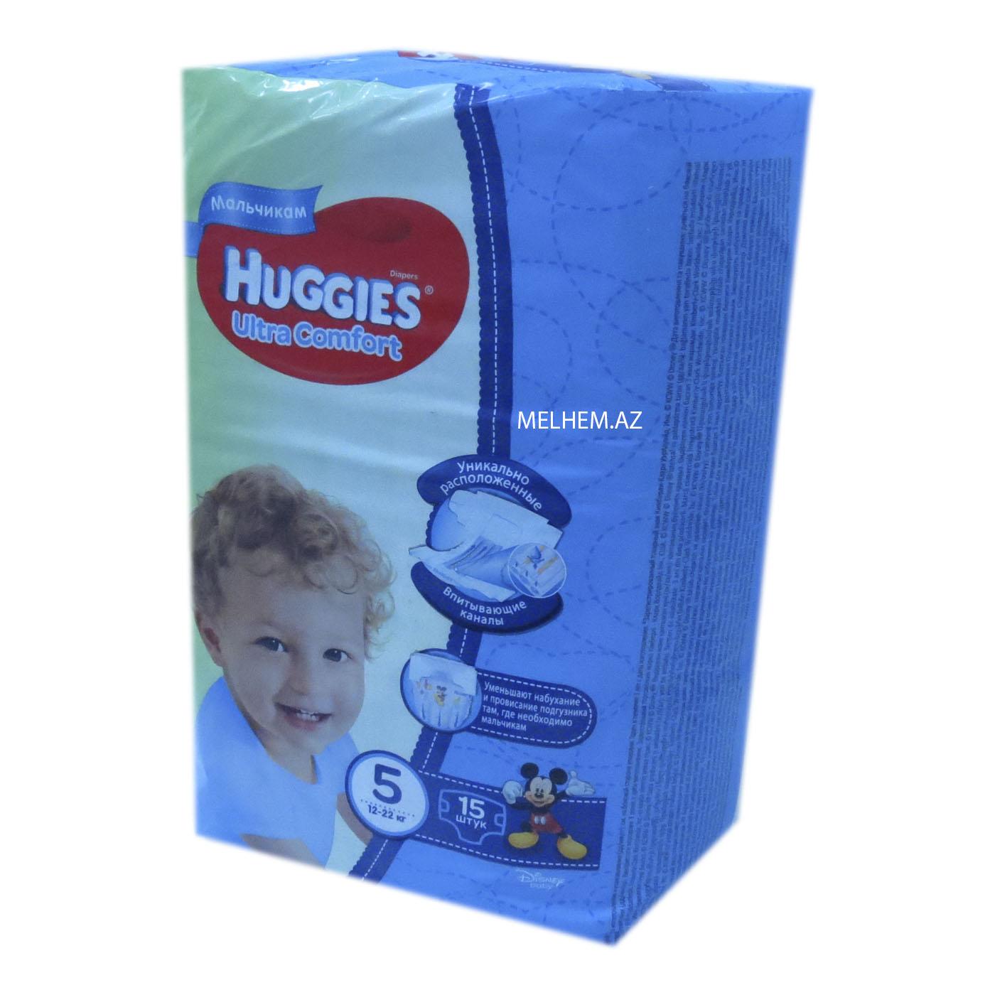 HUGGIES N5 ( OĞLAN ÜÇÜN )