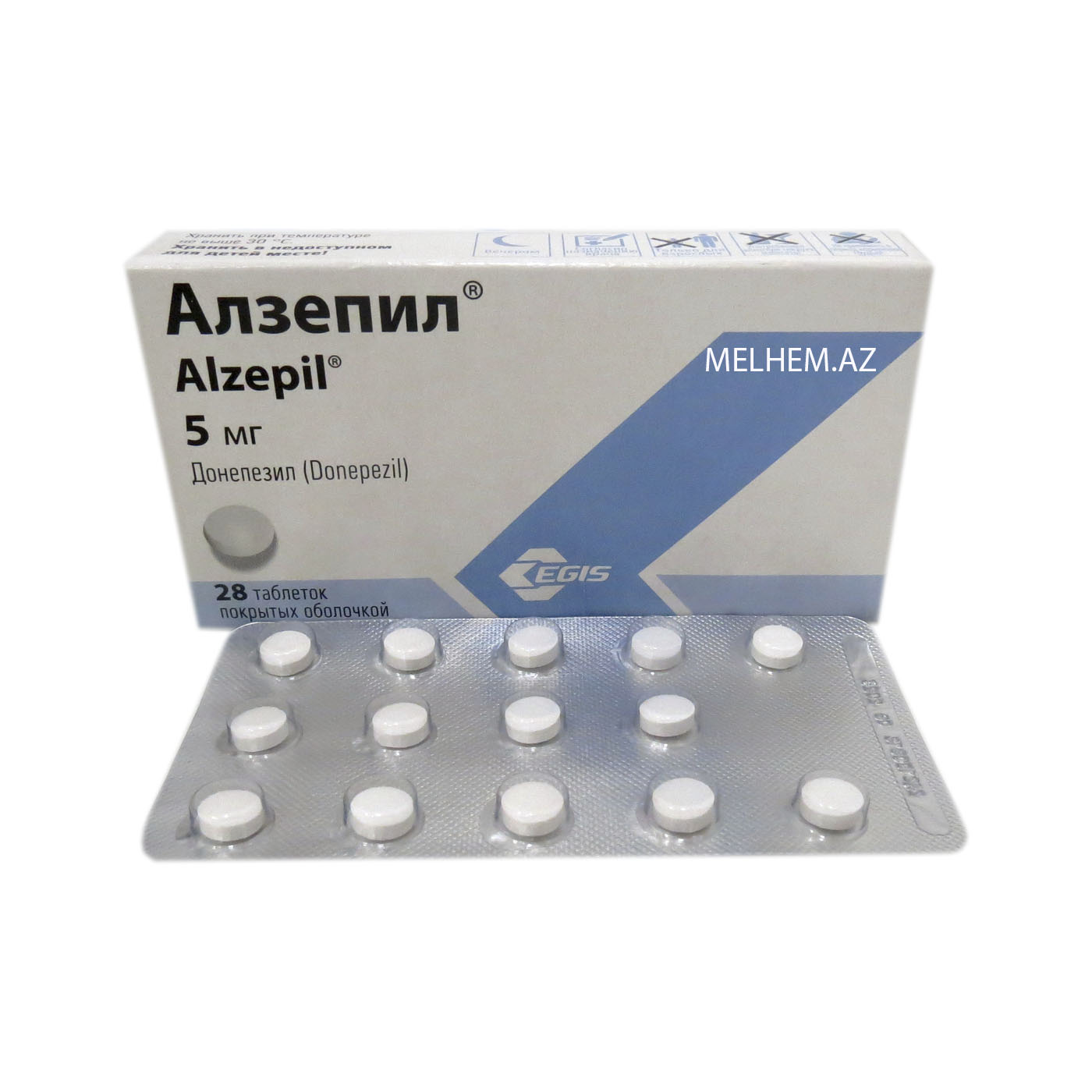 ALZEPIL 5 MG