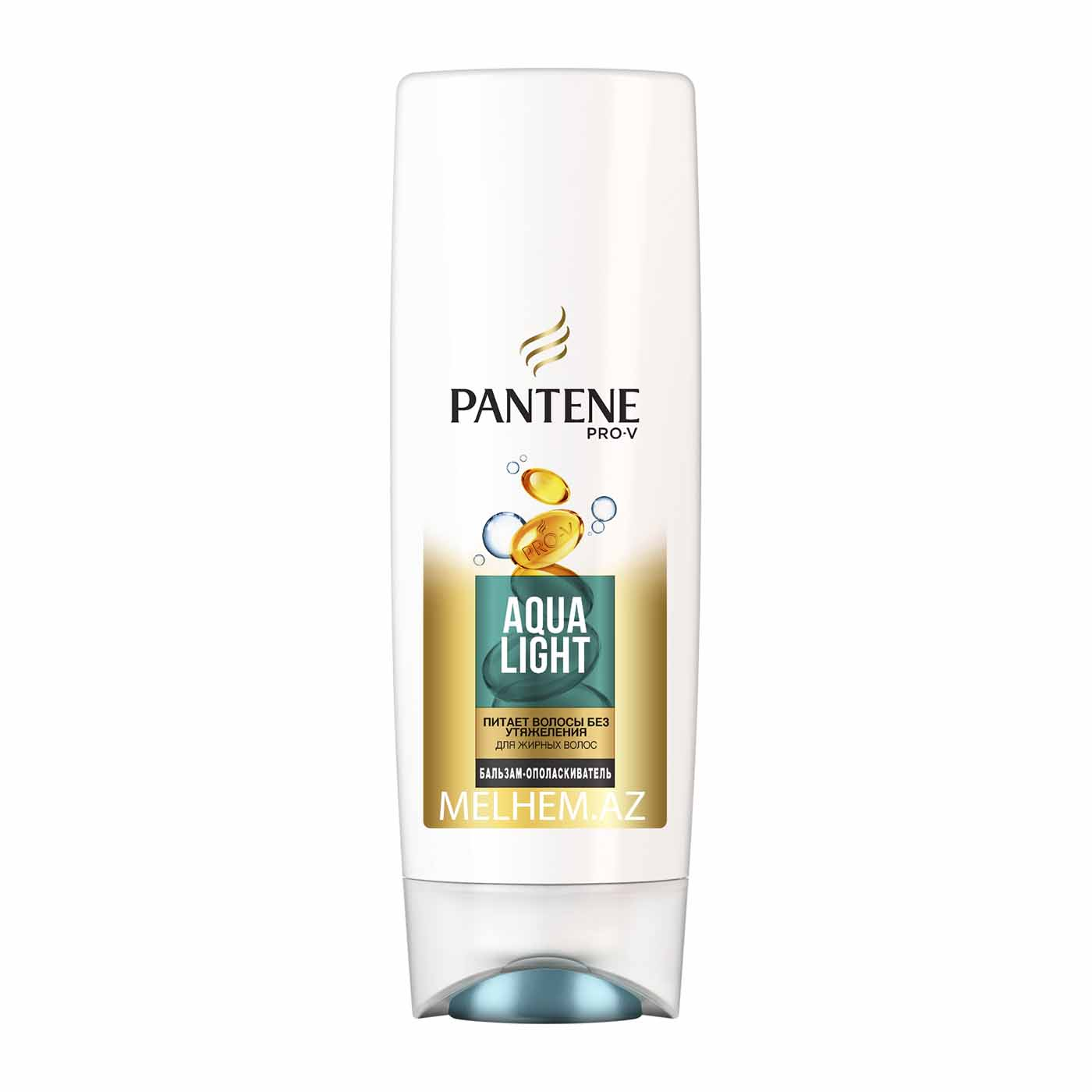 PANTENE BALZAM 200 ML (AQUA LİGHT)