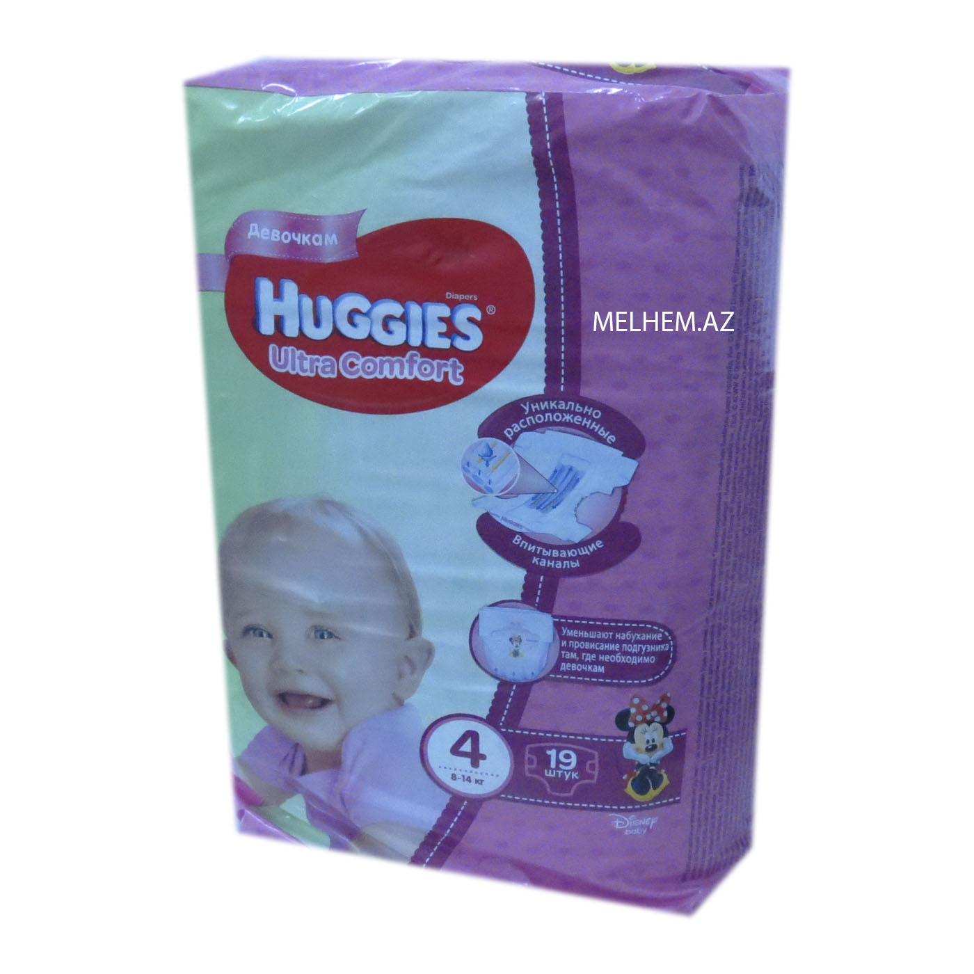 HUGGIES N4 ( QIZ ÜÇÜN )