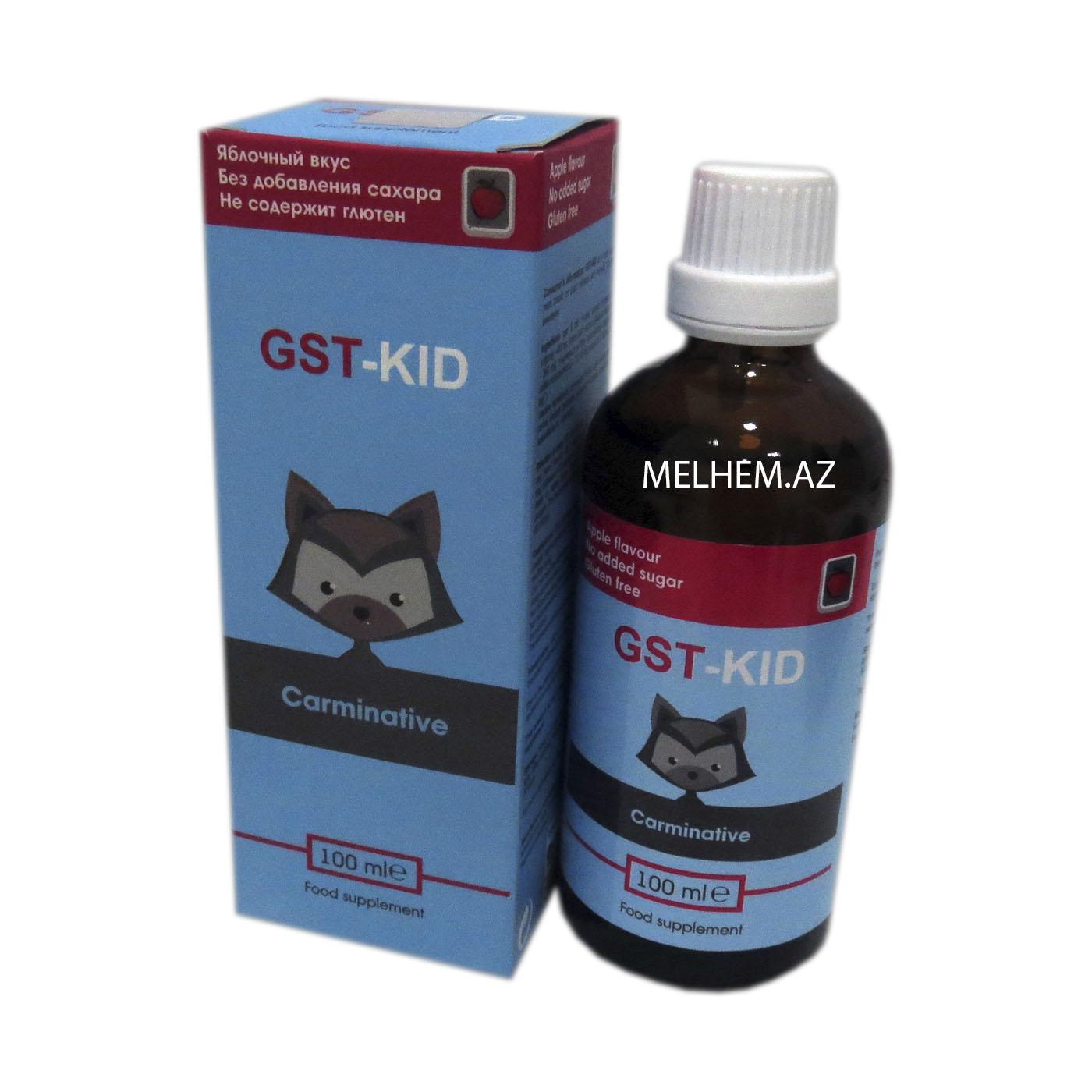 GST-KID