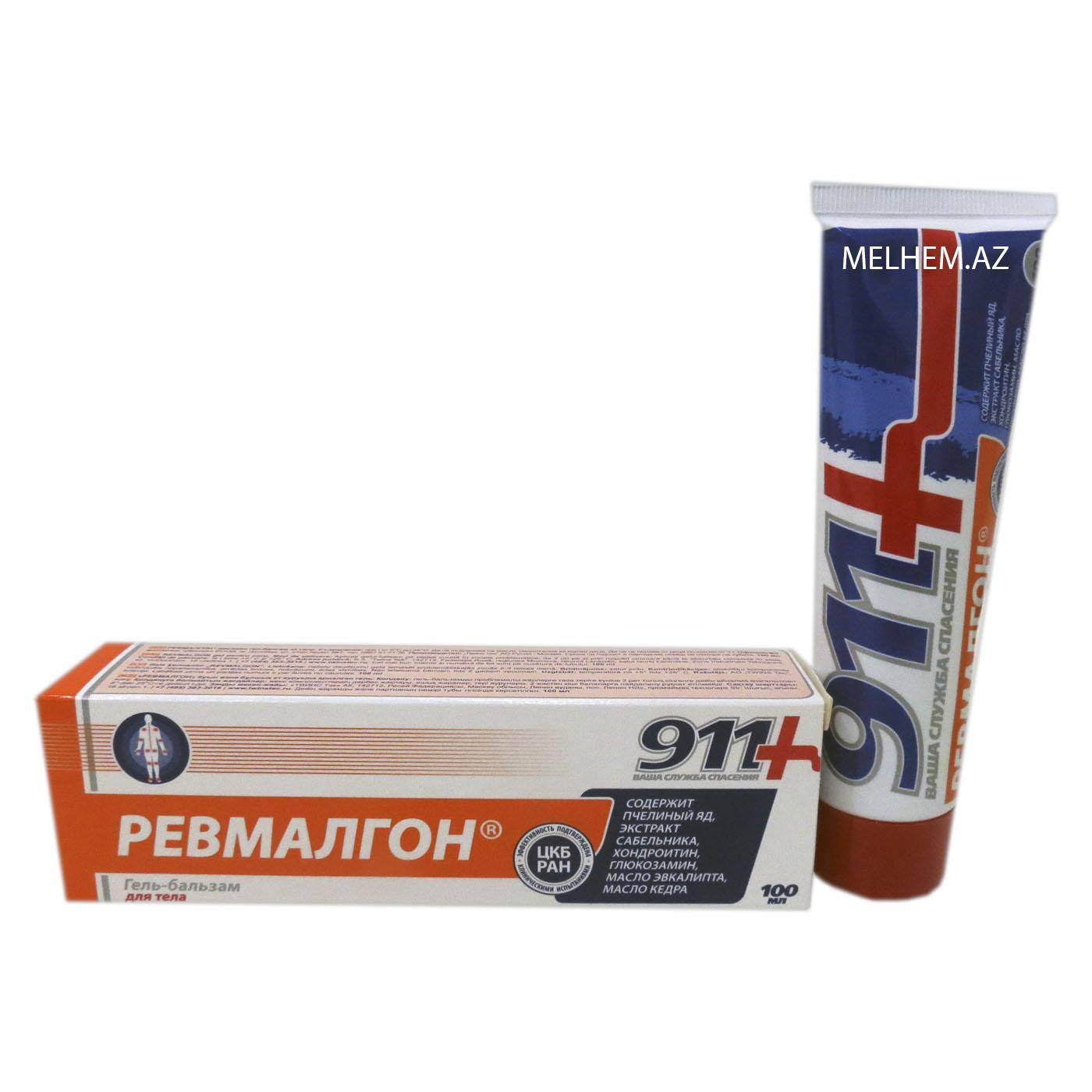 REVMALQON 911+