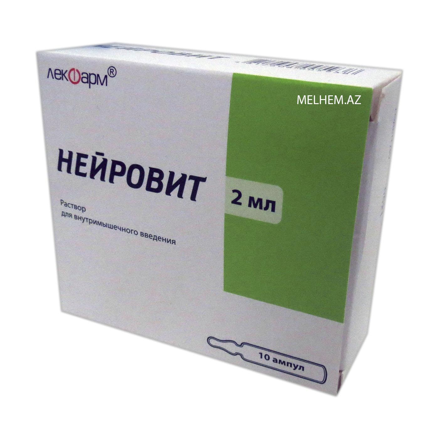 NEYROVIT 2 ML