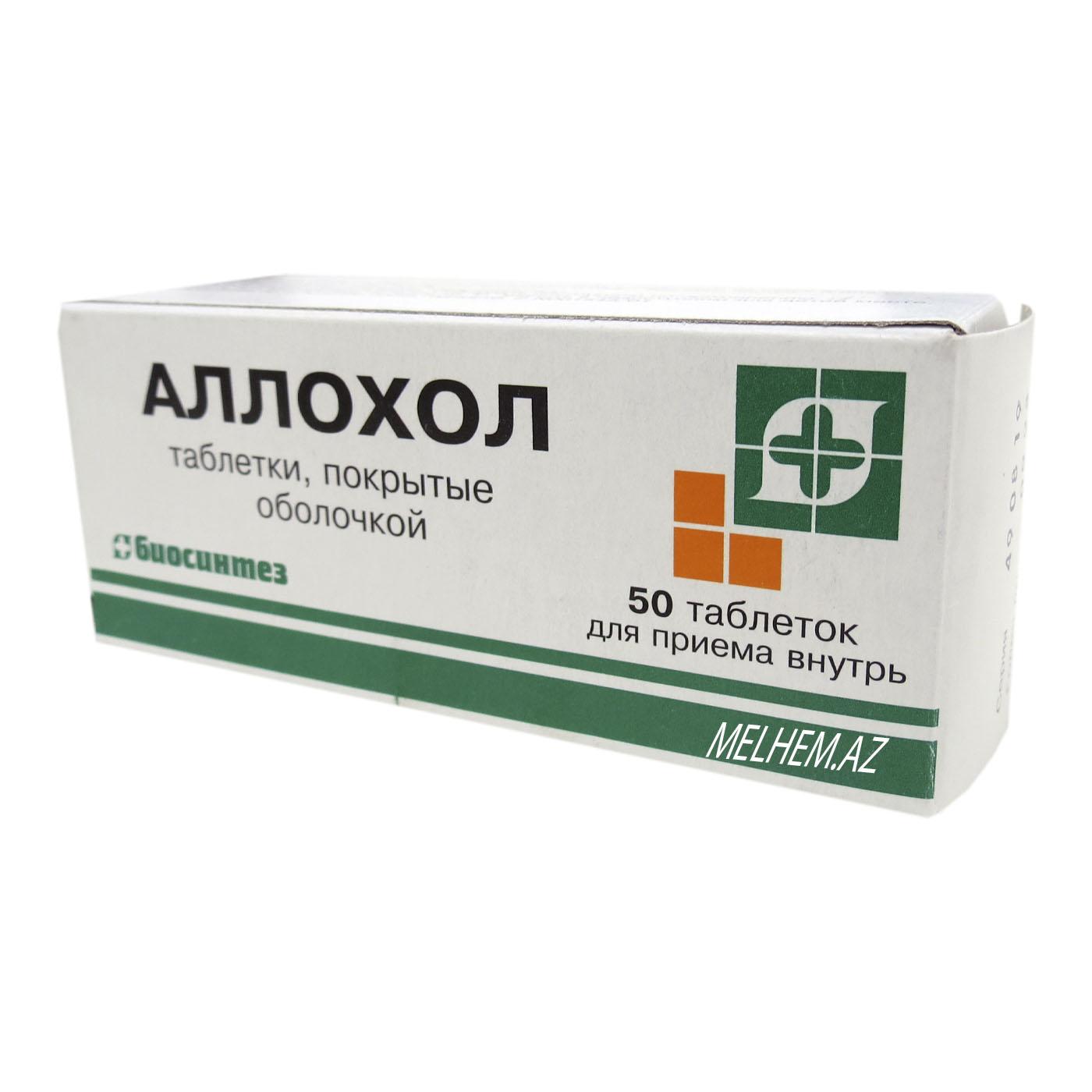 ALLOXOL N10 (TABLET)