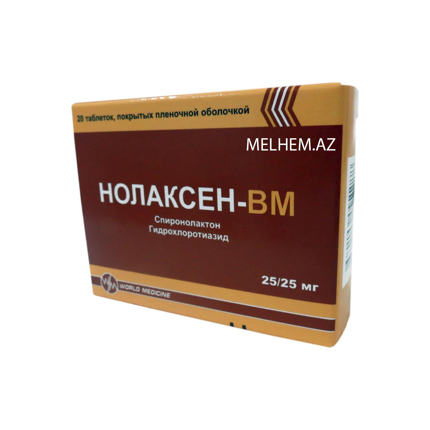 NOLAKSEN-VM 25/25 MQ N20