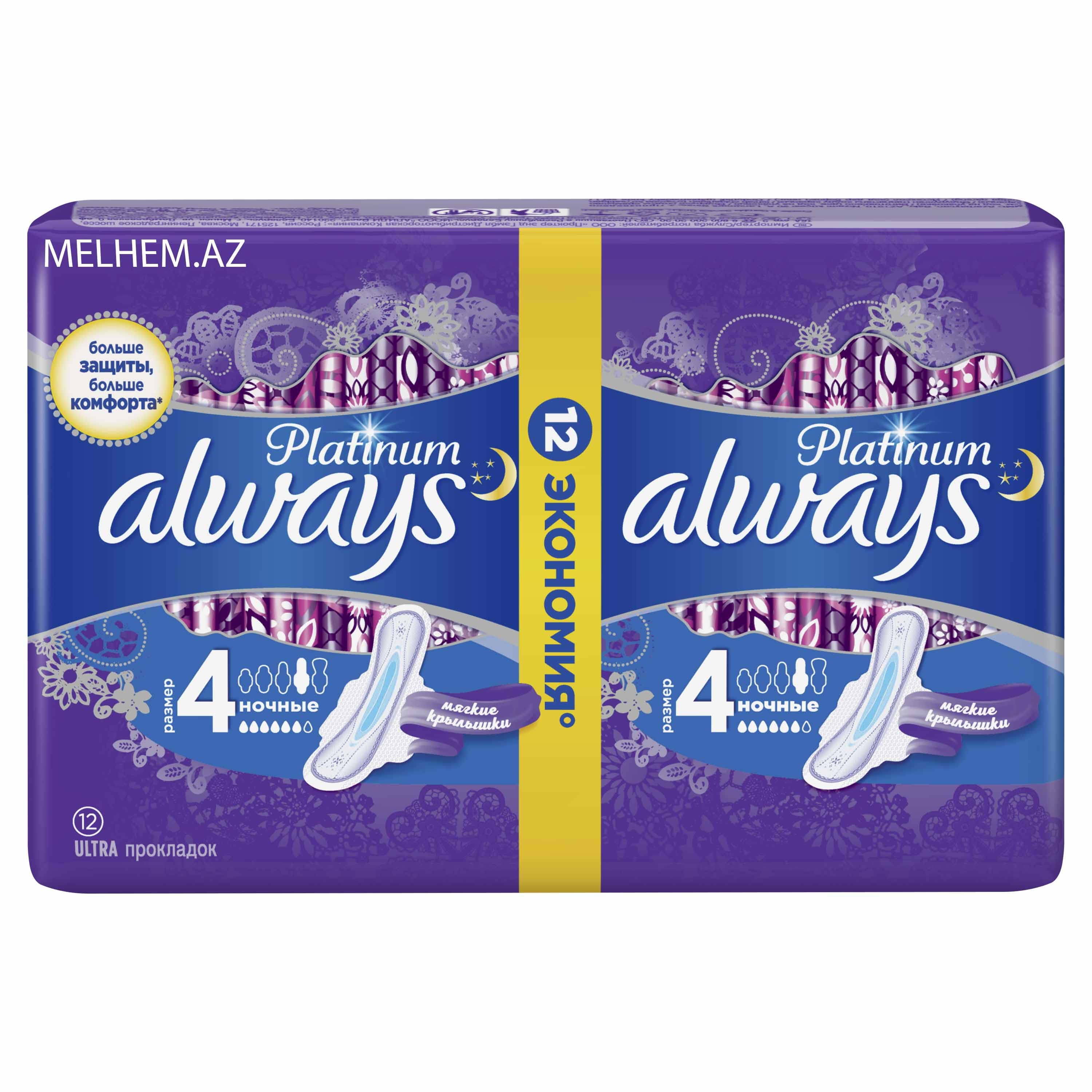 ALWAYS PLATINUM ULTRA N 12