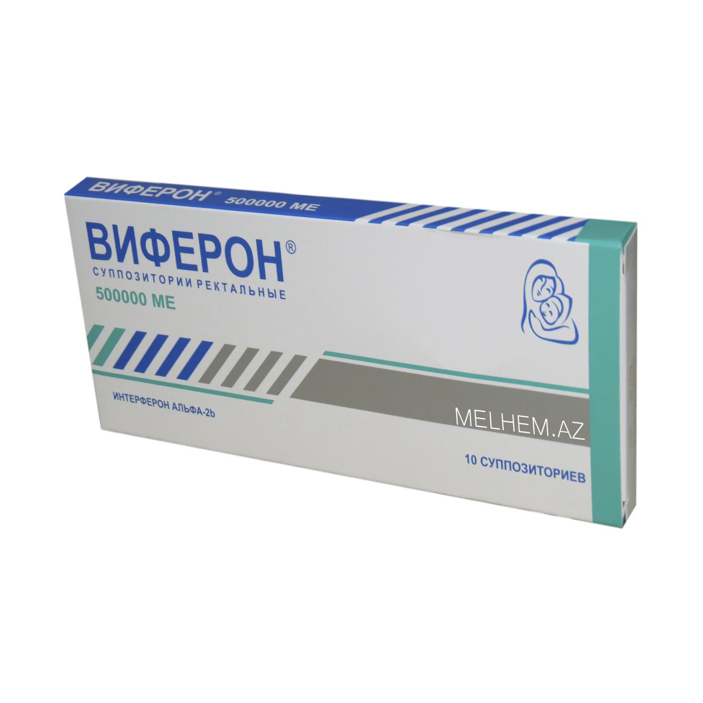 VİFERON 500000 N10