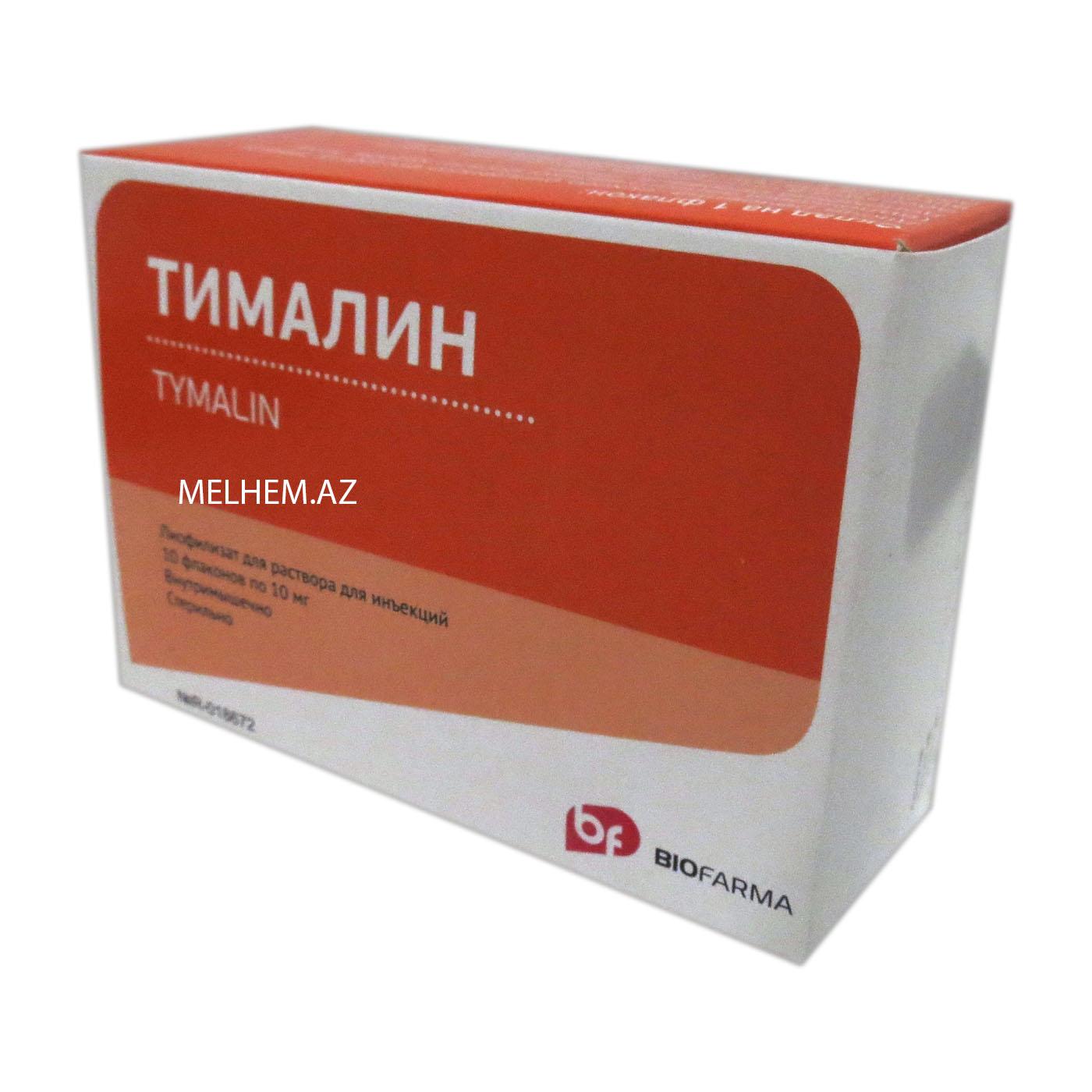 TIMALIN