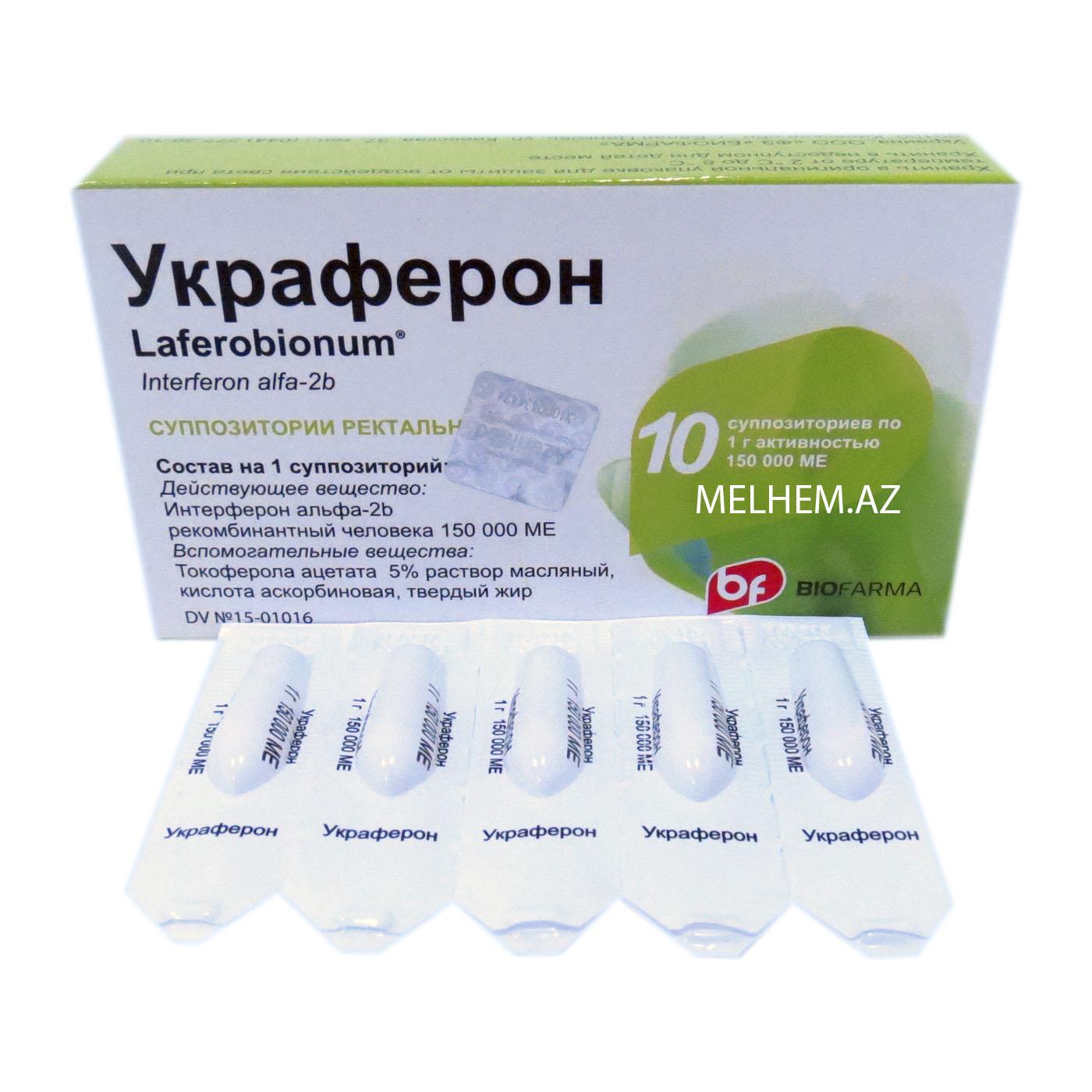 UKRAFERON 150000 BV