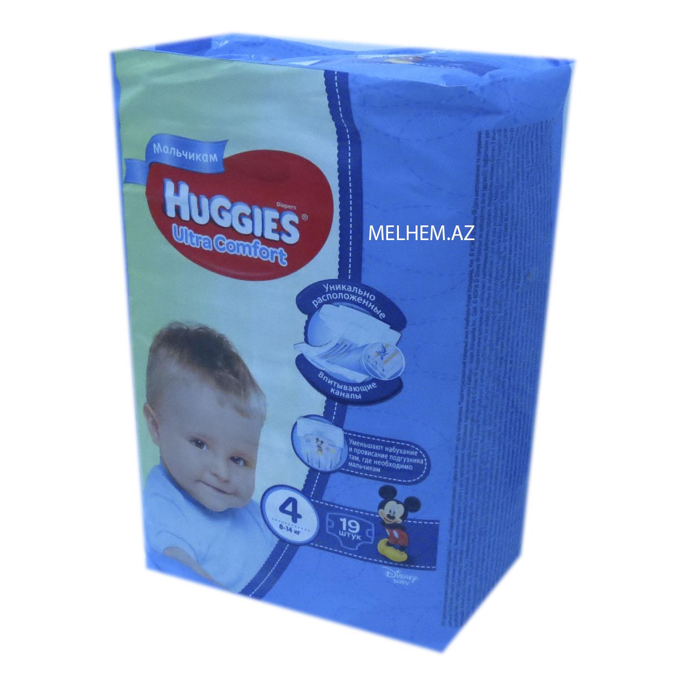 HUGGIES N4 ( OĞLAN ÜÇÜN )