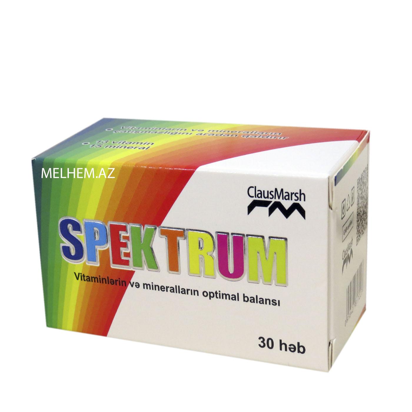 SPEKTRUM N 30