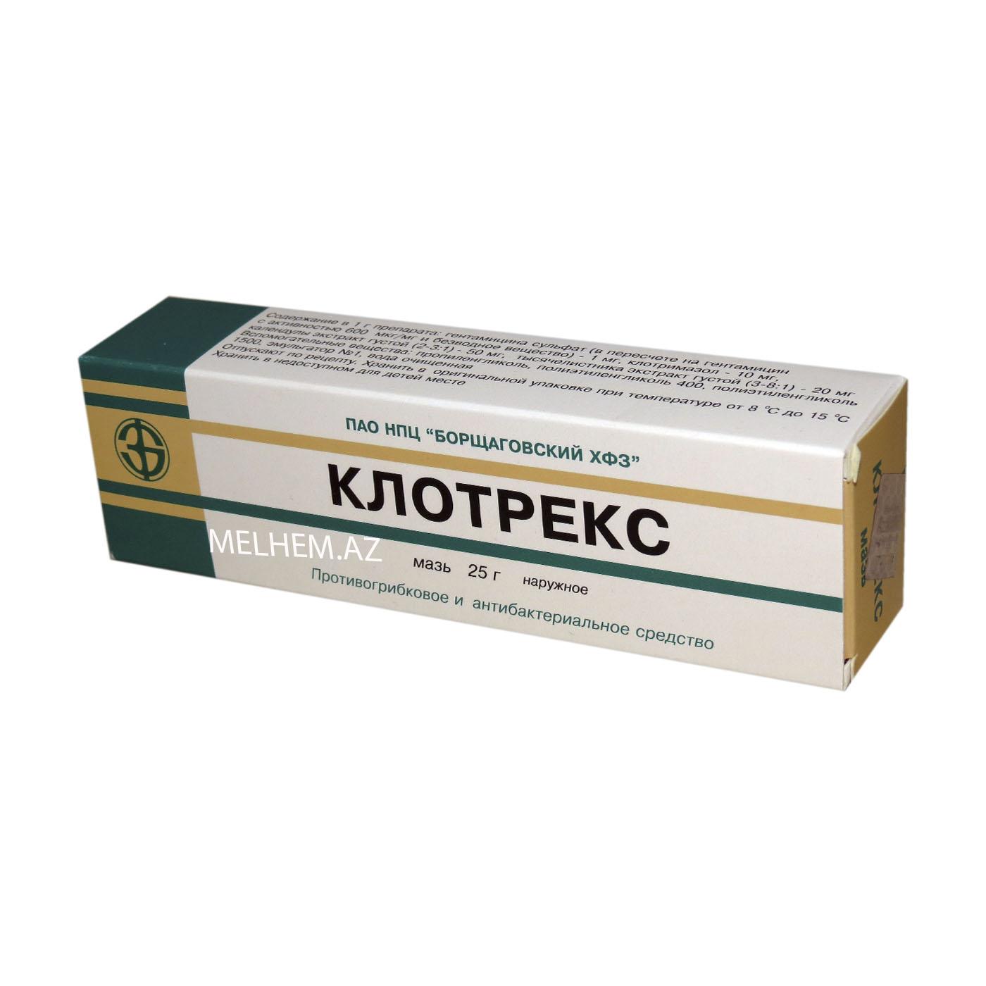 KLOTREX - KLOTREKS 25 QR