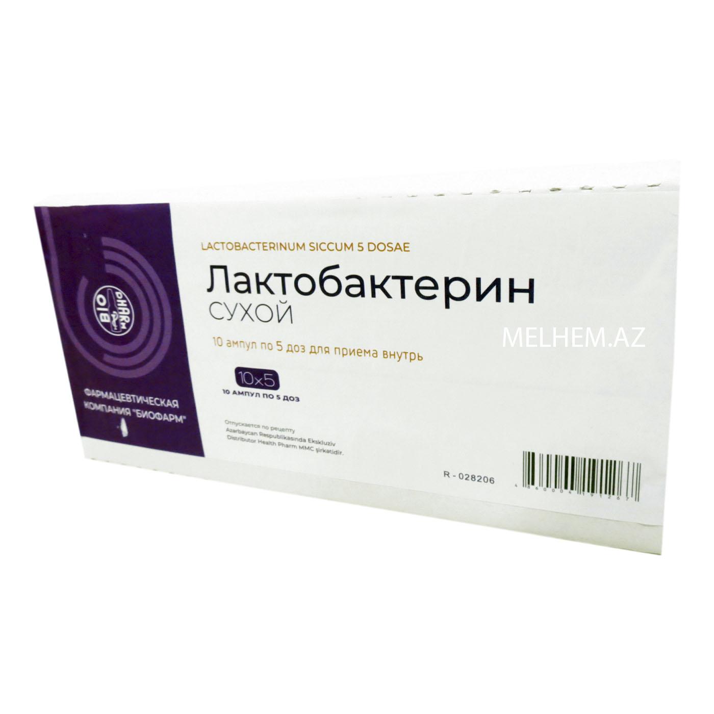 LAKTOBAKTERİN N10 X 5 (AMPULA)