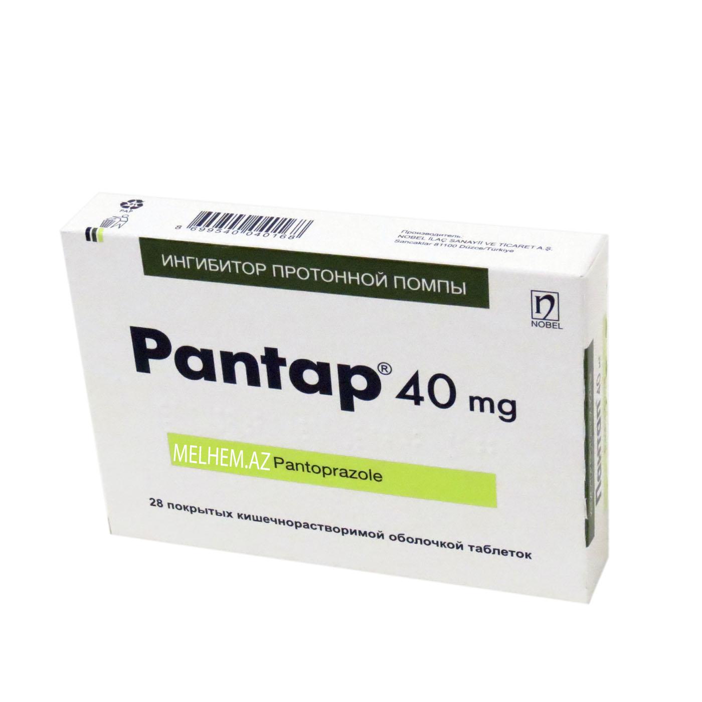 PANTAP 40 MG
