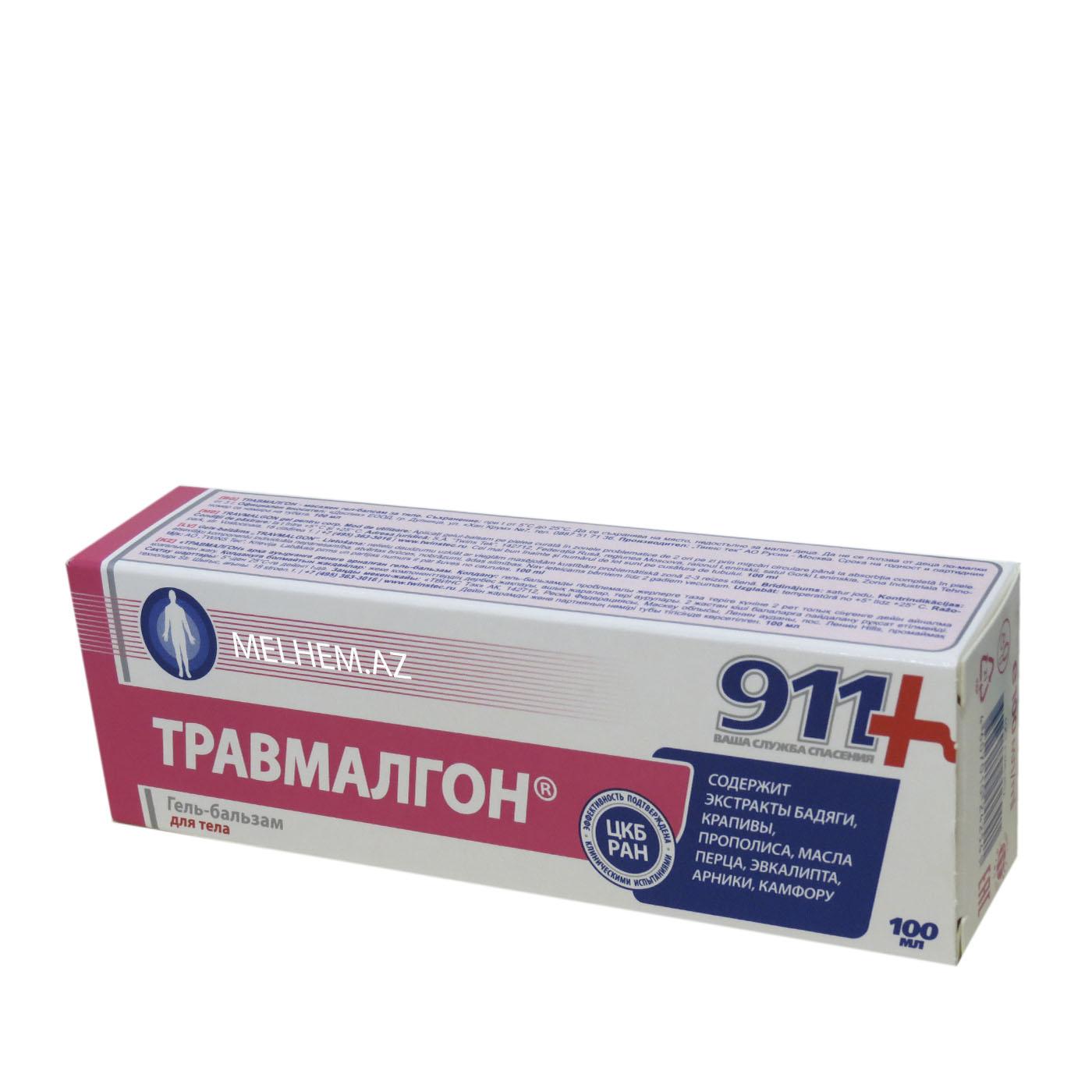 TRAVMALQON 100ML (KREM)