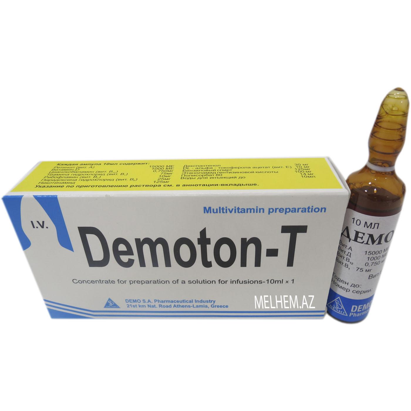 DEMOTON – T