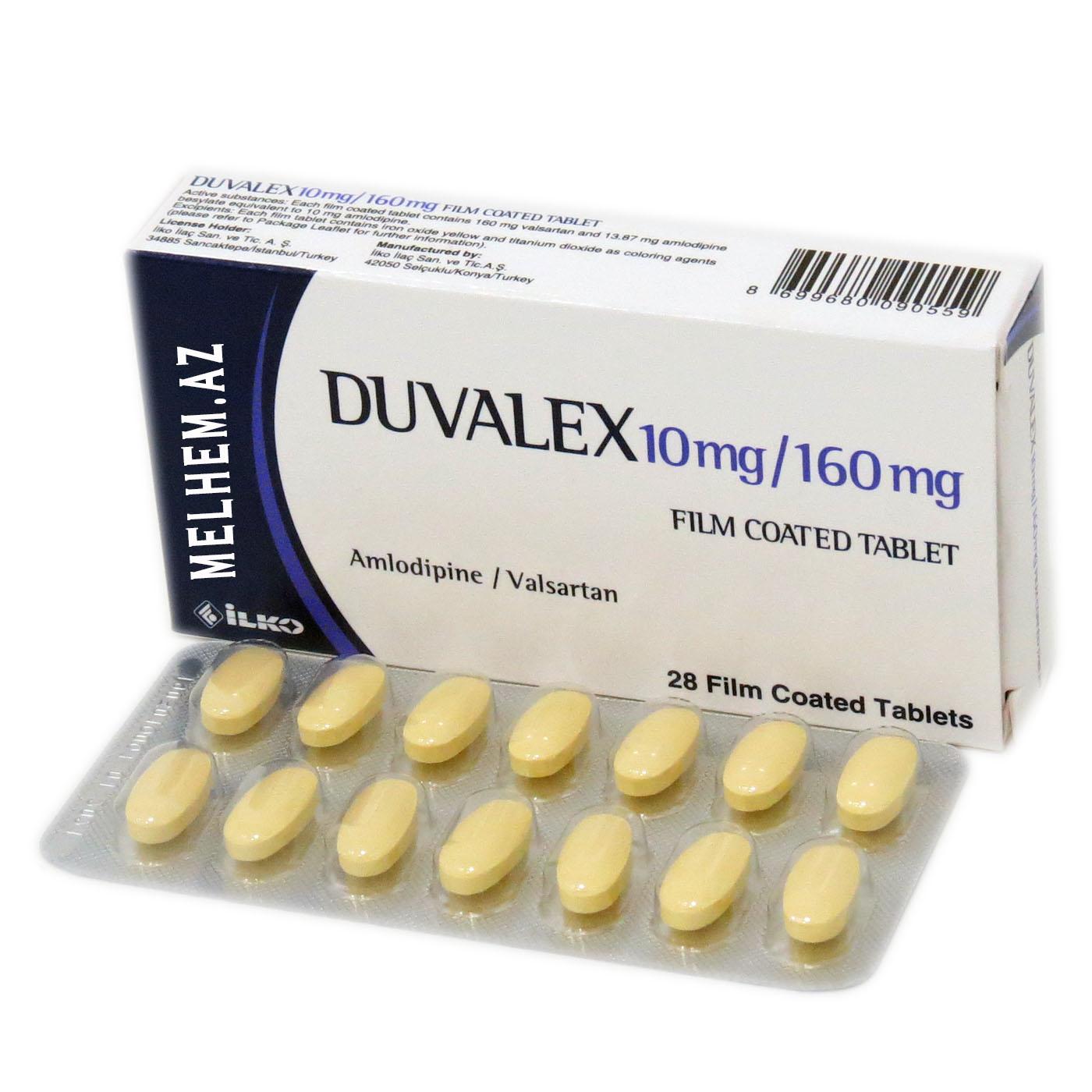 DUVALEX 10MG/160MG