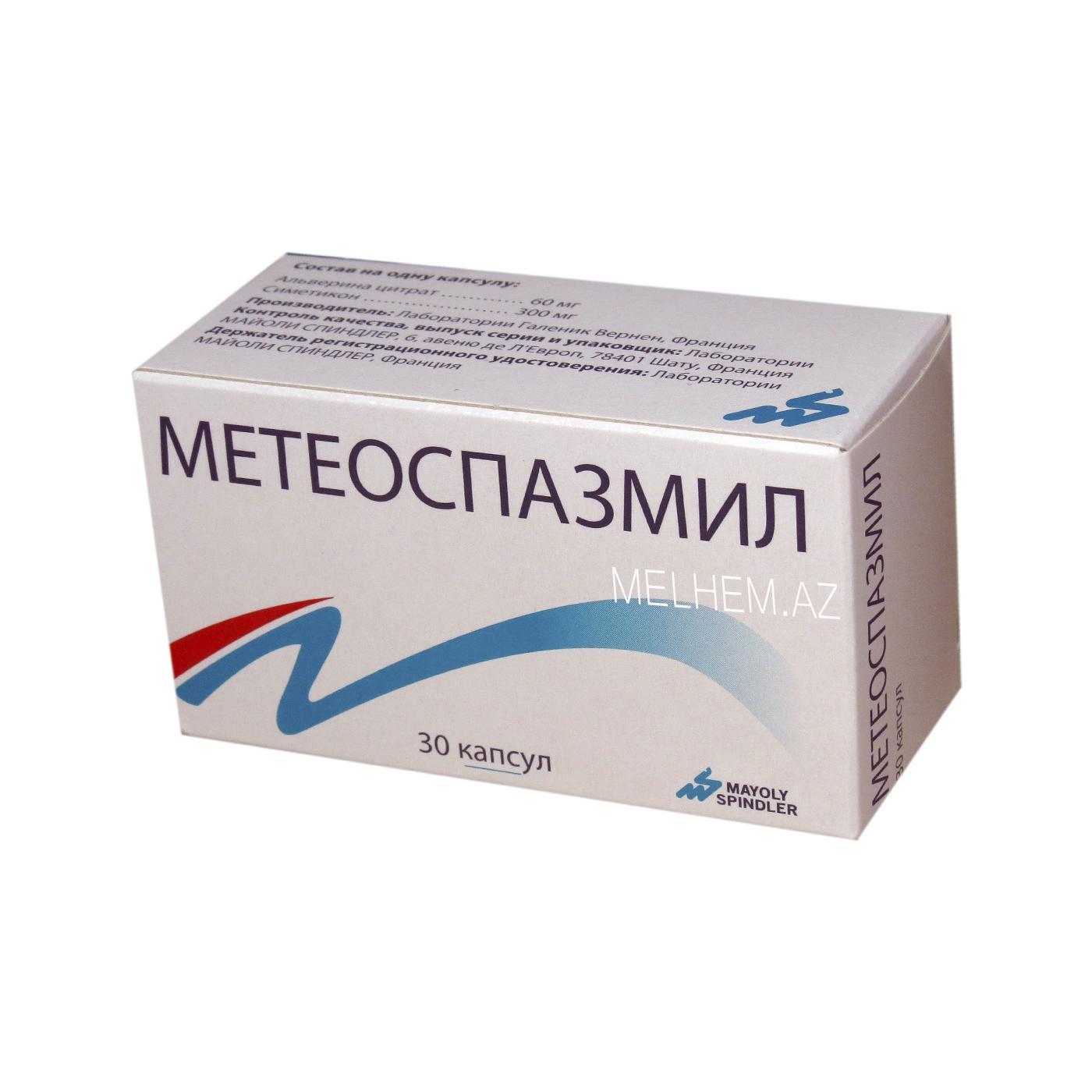 METEOSPAZMİL N30