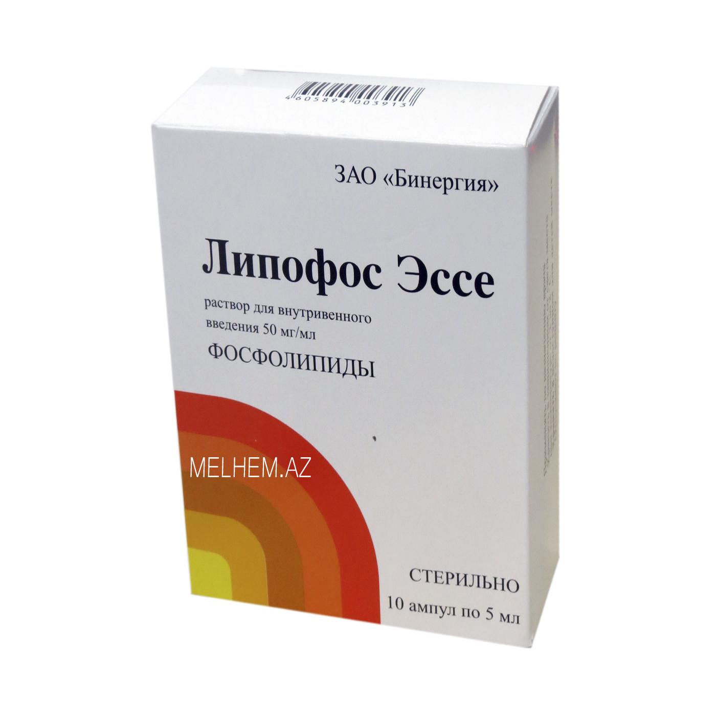 LİPOFOS ESSE N10 (AMPULA)