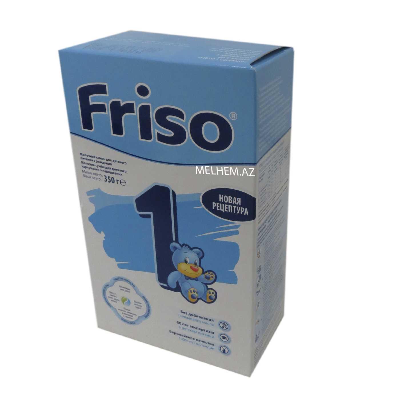FRİSO 1 (350 Q)