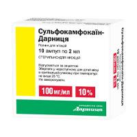 Sulfokamfokain N10  3.76 AZN
