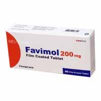 Favipiravir 79 AZN (Türkiyə)